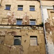 Stock Photo: Old decayed building