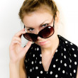 Portrait of the girl in sun glasses on a — Stock Photo