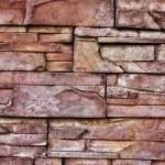 Old red brick wal — Stock Photo #1590555