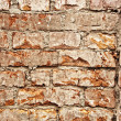 Texture of old brick wall close up - Stock Photo