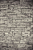 Texture of old stone wall close up — Stock Photo