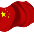 Flag Of China — Stock Photo #1603256