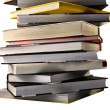 Stock Photo: Bale of books
