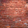 Stock Photo: Structure of an old red brick wall