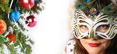 Mujer detrás de la máscara — Foto de Stock