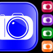 Stock Vector: Icon of camera