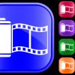 Icon of film — Stock Vector