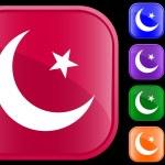 Постер, плакат: Islam symbol