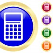 Stock Vector: Icon of calculator