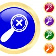 Icon of magnifying glass — Stockvectorbeeld