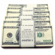 Stockfoto: Stack of dollars
