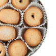 Cookies — Stock Photo #1595103
