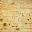 The Jerusalem wailing wall — Stock Photo #1704558