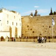 The Jerusalem wailing wall - Stock Photo