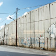 The Israeli separation wall — Stock Photo