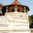 Temple of Tooth of Budda Candy Sri Lanka — Stock Photo
