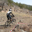 Downhill — Stock Photo #1731657