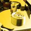 Stock Photo: Hard Drive