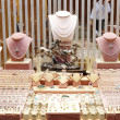 Jewelry store show-window - Stock Photo