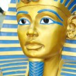 Pharaohs mask - Stockfoto