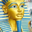 Pharaohs mask - Stock Photo