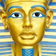 Pharaohs mask — Stock Photo