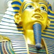 Pharaohs mask - Foto Stock