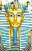 Pharaohs mask — Stockfoto