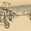 Early flying machine Retro Illustrations - Stock Photo