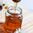 Royalty-Free Stock Photo: Honey