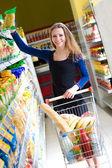 Supermarket — Stock Photo