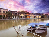 Hoi An — Stock Photo