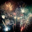Firework — Stock Photo #2556800