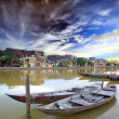 Hoi An. Vietnam - Stock Photo