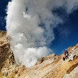 Stock Photo: Active volcano