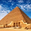 Egyptian pyramid — Stock Photo #1612114