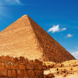 Egyptian pyramid — Stock Photo #1621468