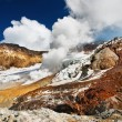 Active volcanic crater - Stock Photo