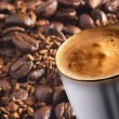 Cup of coffee — Stock Photo #1635765
