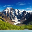 Mountain landscape - Stock Photo