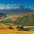 Mountain landscape, Plateau Ukok - Photo