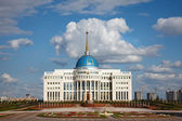President palace. — Stock Photo