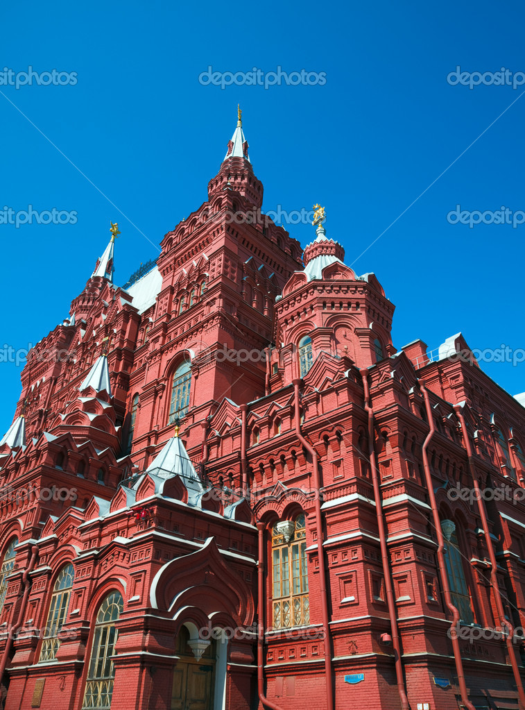 Historical museum, Moscow, Russian Federation — Stock Photo #1654603