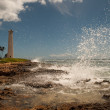 Stock Photo: Wave hitting rocky coast.
