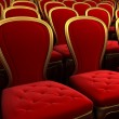 Concert hall with red seat 3d - Stock Photo