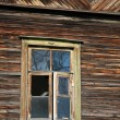 Old broken window — Stockfoto