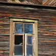 Old broken window -  