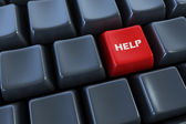 "Keyboard with ""help"" button — Stock Photo"