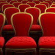 Concert hall with red seat — Stock Photo #2624371