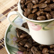 Coffee beans in a cup - Foto de Stock